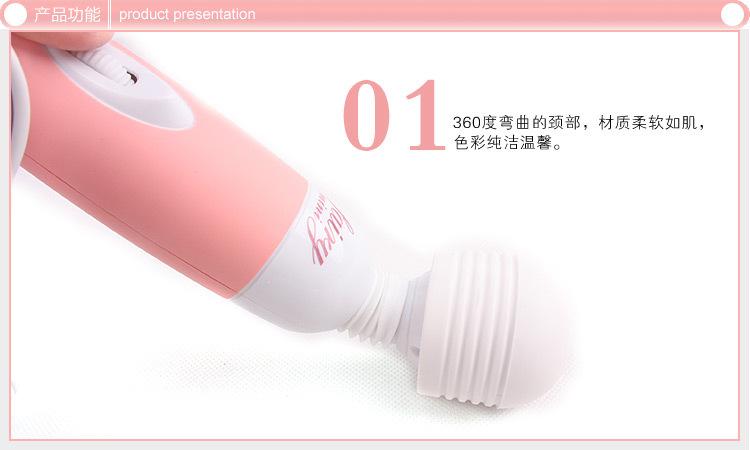 chày rung tình dục Fairy massage âm đạo mạnh – CR243 | sex toys rung mạnh đồ chơi nữ