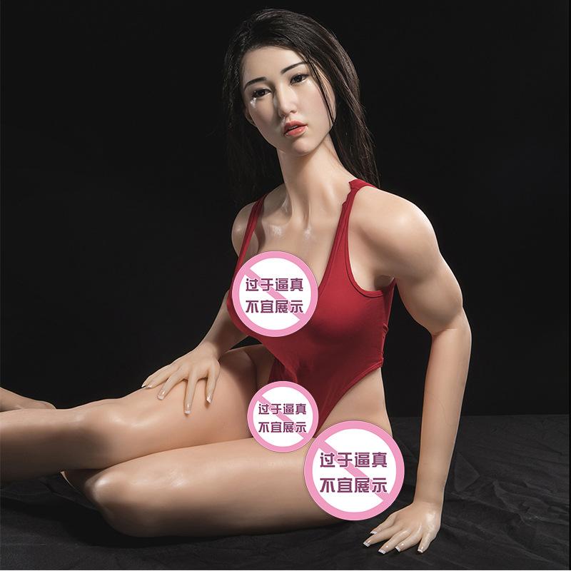 + Dụng cụ quần áo bạo dâm: loại quần áo khi mặc vào sẽ giữ vỏ dương vật, dương vật giả hoặc đồ chơi tình dục khác áp vào cơ thể bạn. Một số được sử dụng làm đồ lót hoặc làm jockstraps (quần sịp bảo vệ được sử dụng bởi các vận động viên). Có những loại khác có thể được sử dụng trên các bộ phận khác của cơ thể, chẳng hạn như đùi của bạn.